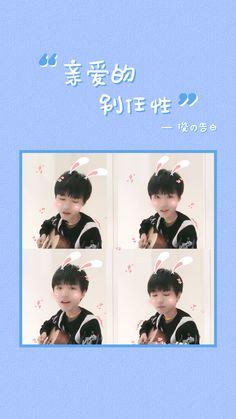 Wang Junkai #WJK #Karry #WangKarry #王俊凯 #หวังจุนไค #จุนไค #tfboys #lockscreen
