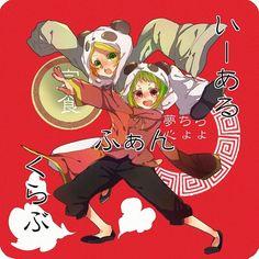 Rin & GUMI 1, 2 Fanclub