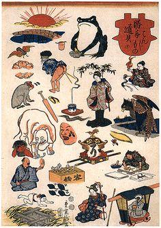 September 20 2017 at 11:36PM from thejeweledotter Japanese Drawings, Japanese Prints, Japanese Mythical Creatures, Art Et Design, Japanese Monster, Japanese Folklore, Matchbox Art, Japanese Illustration, Japanese Graphic Design