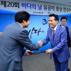 하나님의교회 대통령 표창 수상 - 강남내일신문