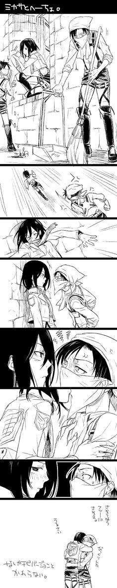Levi x Mikasa | KYAAAAAAA KISS
