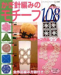 jap zhur - 倩 - Álbuns da web do Picasa