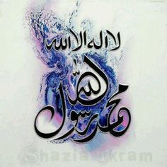 DesertRose...There is no God but Allah and Muhammad is the messenger of Allah