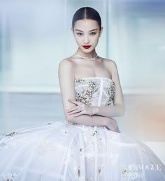 Ni Ni for Vogue | Cfensi