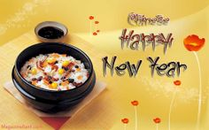 Happy Chinese New Year Greetings Cards And Wishes Messages Images