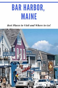 Bora Bora, Acadia National Park, National Parks, Maine Road Trip, Road Trips, Cool Places To Visit, Places To Go, Bar Harbor Maine, New England Travel