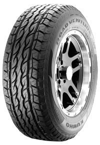 Chi Auto Repair in Philadelphia, PA carries the best Kumho tires for you and your vehicle. Browse our website to learn more about Kumho tires in Philadelphia, PA from Chi Auto Repair. Kumho Tires, All Terrain Tyres, Apollo, Tired, Vehicles, Car, Tires Ideas, Truck, Inspiration