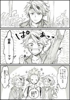 Kaminari & Kirishima 2/2