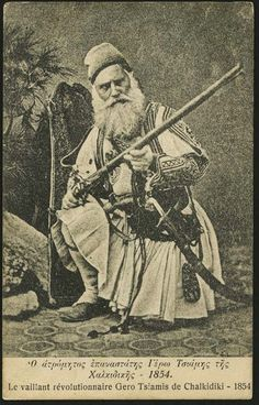 The valiant revolutionary Yero Tsiamis of Chalkidiki - Publish in Greece of Macedonia during Ottoman rule Greek Independence, World Of Warriors, Old Greek, Greek Warrior, The Valiant, Greek History, Mystery Of History, Athens Greece, Ottoman Empire