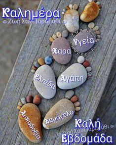 Good Morning, Instagram Posts, Greek, Decor, Greece, Buen Dia, Decoration, Bonjour, Decorating
