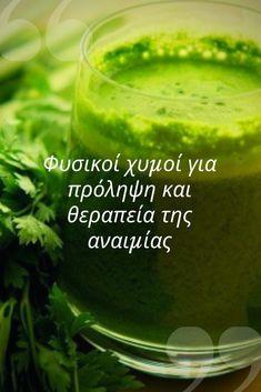 Cucumber, Health And Beauty, Herbs, Tableware, Food, Healthy Juices, Dinnerware, Tablewares, Essen