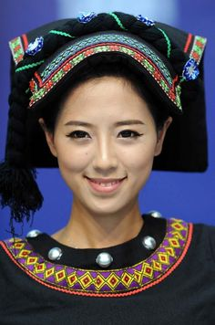 Traditional headdress for the Gelao Chinese ethnic group.