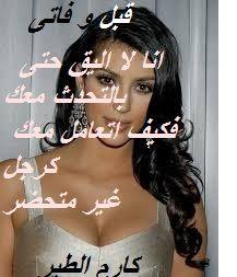 مجلة طيور الشعر المهاجرة الشاعر كارم الطير- المنتدى - Google+