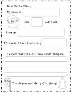 Christmas Writing Prompts For Kindergarten First Grade And