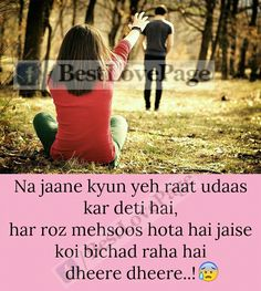 75 Best Shayari Images Poetry Quotes Best Love Quotes Love Crush