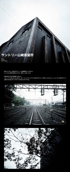 Border/ - ryo_dg