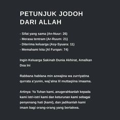 Pray Quotes, Hadith Quotes, Best Quotes, Life Quotes, Islamic Quotes On Marriage, Muslim Quotes, Beautiful Quran Quotes, Quran Quotes Inspirational, Jodoh Quotes