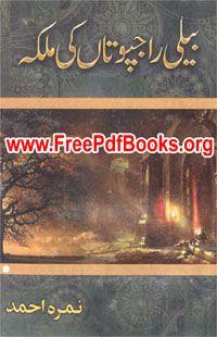 Umera Ahmed Novels List Pdf