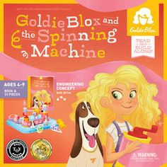 products – GoldieBlox