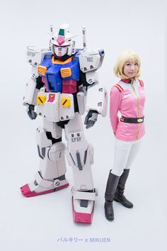 Gundam Cosplay Doesn't Get Much Better Than This