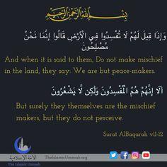 Surat AlBaqarah verses 11 & 12