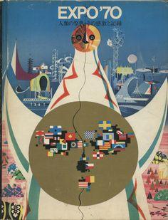 sakamorisusumu:  humungus: 人類の祭典・その感動と記録, 三洋電機 EXPO'70 Retro Advertising, Retro Ads, Book Design, Design Art, 70s Sci Fi Art, Japanese Poster, Japanese Graphic Design, Grafik Design, Identity