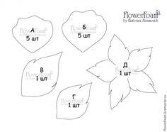 Мастер-класс: фантазийный цветок из фоамирана - Ярмарка Мастеров - ручная работа, handmade