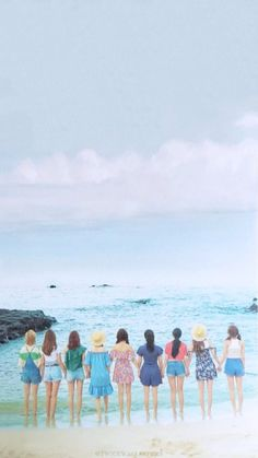 "Twice wallpaper ""summer time"" Kpop Girl Groups, Korean Girl Groups, Kpop Girls, Twice Dahyun, Tzuyu Twice, Extended Play, Twice Group, My Little Corner, Twice Fanart"