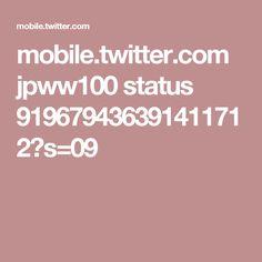 mobile.twitter.com jpww100 status 919679436391411712?s=09