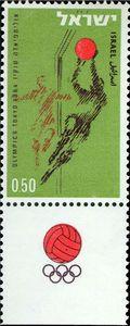1964 Tokyo Olympics, Football