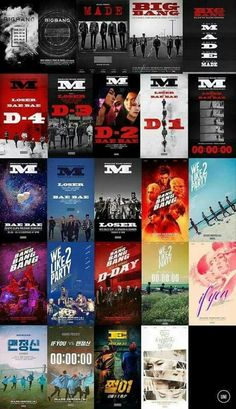 Bigbang made serie