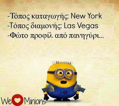 Image about greek quotes in . by theoni@ on We Heart It Minions, Minion Meme, Clever Quotes, Funny Quotes, Las Vegas, Greek Quotes, Laugh Out Loud, Verses, Funny Pictures
