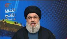السيد نصر الله للعراقيين: أخوتنا لن تتزعزع ولم نتوان عن قتال داعش في أي مكان