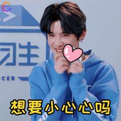 Một sự nhầm lẫn dân đến tình cờ Dẫn đến ❤ #fanfiction # Fanfiction # amreading # books # wattpad Justin Huang, I Love Him, My Love, Chinese Boy, My One And Only, My Prince, Loving U, Boyfriend Material, True Love
