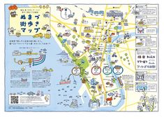 港もいいけど街中もね!(ぬまづ街歩きマップ)|手書き地図推進委員会