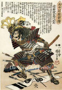 Japanese Art. Samurai Woodblock Print by DaVinciArtPrints on Etsy, $12.99