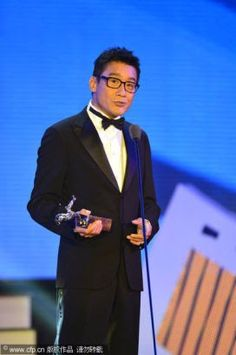 The 13th Chinese Film Media Awards- Chinese actor Tony Leung receives Best Actor Award