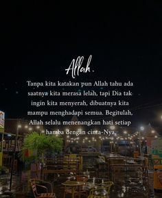 Muslim Quotes, Islamic Quotes, Quotations, Qoutes, All About Islam, Like Quotes, Self Reminder, Islamic Pictures, Deep Thoughts