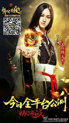 An advertisement featuring Sha Qian Mo. Princess Wei Yang, The Journey Of Flower, Cinderella And Four Knights, Castle In The Sky, Moon Lovers, Peach Blossoms, Avatar, Drama Movies, Korean Drama