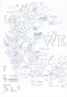 "Photo from album ""Flower Arrangement"" on Yandex. Vintage Embroidery, Cross Stitch Embroidery, Hand Embroidery, Cross Stitch Patterns, Machine Embroidery Designs, Embroidery Patterns, Chinese Book, Simple Line Drawings, Simple Lines"