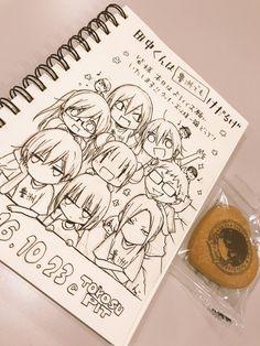 TVアニメ「田中くんはいつもけだるげ」 (@tanaka_anime)   Twitter