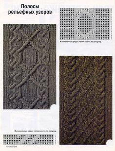 knit, knitting - Tatiana Alexeeva - Picasa Web Plein d'autres motifs sur le site
