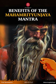 Mahamrityunjaya Mantra is such a mantra. By chanting this mantra a person can overcome death. This mantra is a dead Sanjeevani. Any person who wishes to attain a long life should regularly chant the Mahamrityunjaya Mantra. Due to the effect of this mantra, the fear of premature death of man ends. Reciting the Mahamrityunjaya Mantra eliminates Manglik Dosha, Nadi Dosha, Kalasarp Dosha, Bhoot-Phantom Dosha, Disease, Nightmare, and many Doshas. Meditation Benefits, Mantra, Death, India, Life, Delhi India
