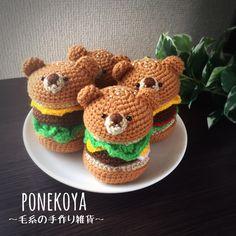 ハンドメイドマーケット+minne(ミンネ) +【再販】焼きたて+毛糸のくまバーガー