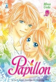 Buy Papillon by Miwa Ueda and Read this Book on Kobo's Free Apps. Discover Kobo's Vast Collection of Ebooks and Audiobooks Today - Over 4 Million Titles! Birthday Wishlist, Anime Characters, Fictional Characters, Shoujo, Character Art, Free Apps, Audiobooks, Entourage, Attention