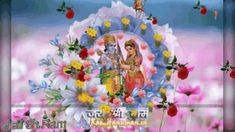 The perfect GoodMorning Greetings Animated GIF for your conversation. Discover and Share the best GIFs on Tenor. Good Morning Video Songs, Good Morning Gif, Good Morning Greetings, Lord Vishnu, Sai Baba, Krishna, Animated Gif, Gifs, Animation