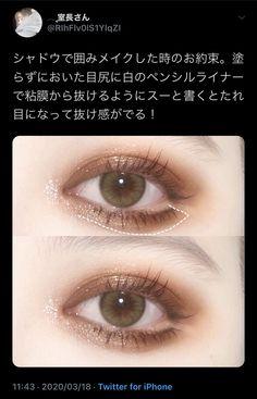 Korean Makeup Look, Korean Makeup Tips, Asian Eye Makeup, Pink Eye Makeup, Kiss Makeup, Makeup Art, Beauty Makeup, Hair Makeup, How To Wear Makeup