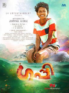 Guppy Movie Poster