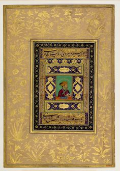 Category:Abu al-Hasan (Mughal painter) - Wikimedia Commons Abul Hasan, Mughal Paintings, Mughal Empire, India Ink, Animal Fashion, Sacred Art, North Africa, Islamic Art, Emperor