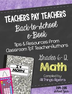 Math Back to School eBook for Grades 6-12 - filled with back-to-school tips and resources.